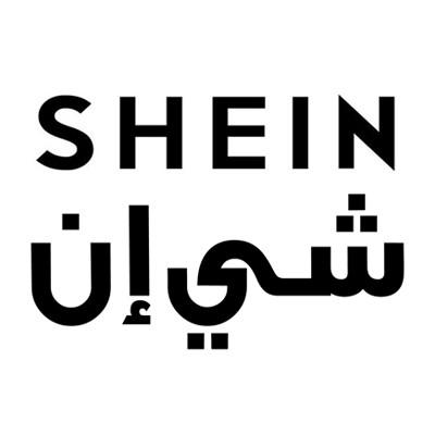 SheIn - CoboneDotClub - LOGO - AR & EN